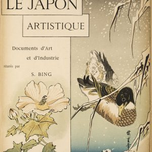 Le Japon Artistique S. BING – Documents d'art et d'industrie N°1 de 1888